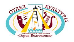 Администрация города Волгодонска напоминает о действии на территории Ростовской области Областного закона от 16.12.2009 № 346 – ЗС